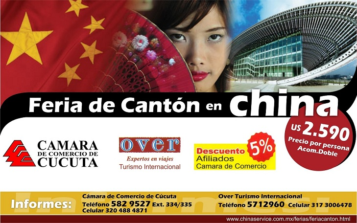 Feria de Canton en China